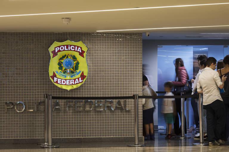 Entrada da unidade da Policia Federal localizada na alameda de serviços do Shopping Eldorado