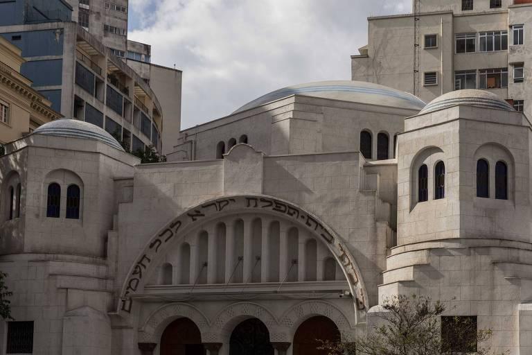 Sinagoga do Museu Judaico, localizado na rua Martinho Prado, no bairro da Bela Vista