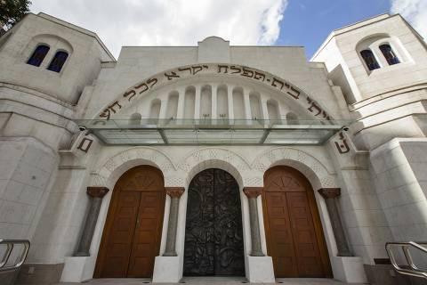 SAO PAULO - SP - BRASIL, 18-06-2019, 12h00: SINAGOGAS EM SP.  Sinagoga do Museu Judaico, localizado na rua Martinho Prado, no bairro da Bela Vista.  (Foto: Adriano Vizoni/Folhapress, COTIDIANO) ***EXCLUSIVO FSP***