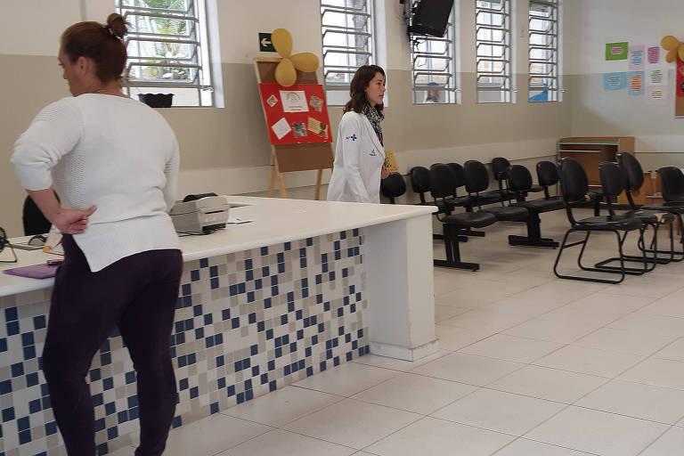 Recepção da AMA/UBS Jardim Tiete II ( zona leste)