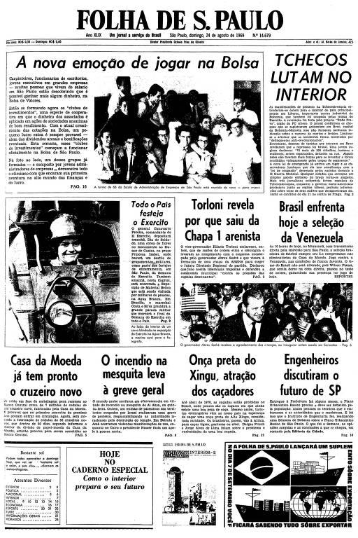 Primeira página da Folha de S.Paulo de 24 de agosto de 1969