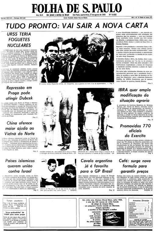 Primeira página da Folha de S.Paulo de 27 de agosto de 1969