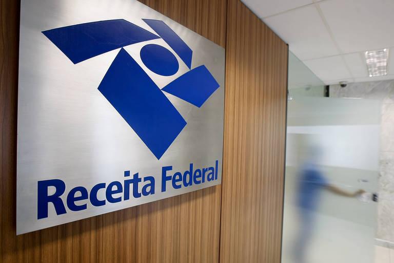 Logo da Receita Federal nas dependências do agora Ministério da Economia, em Brasília