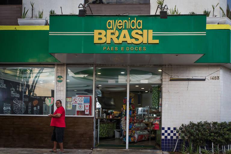 Padaria Avenida Brasil