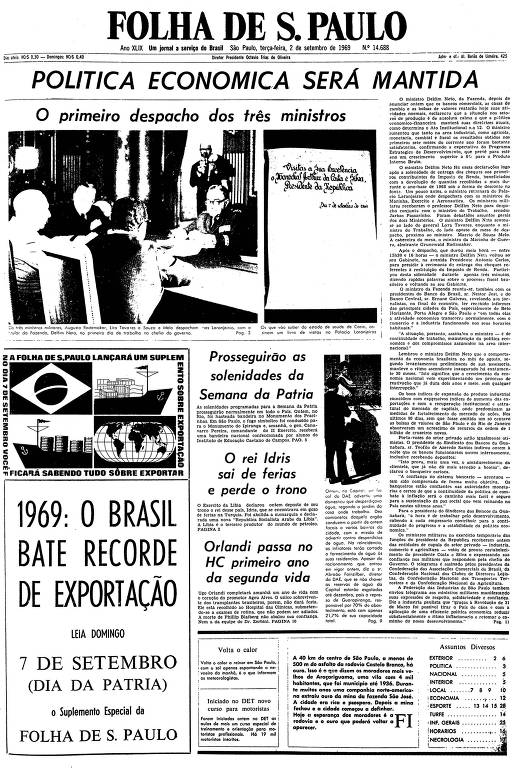 Primeira página da Folha de S.Paulo de 2 de setembro de 1969