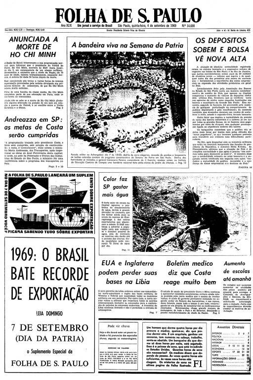 Primeira página da Folha de S.Paulo de 4 de setembro de 1969