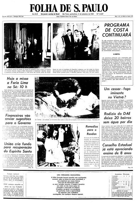 Primeira página da Folha de S.Paulo de 11 de setembro de 1969