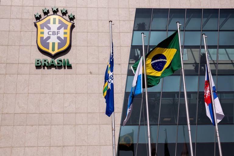 A sede da CBF no Rio de Janeiro