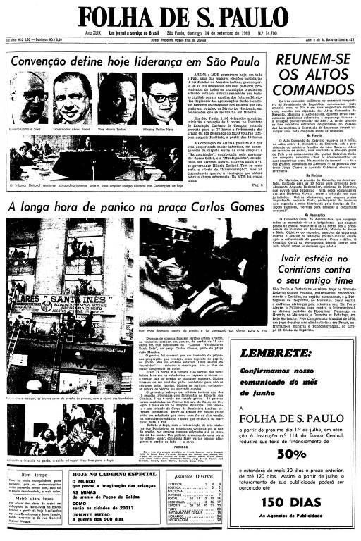 Primeira página da Folha de S.Paulo de 14 de setembro de 1969