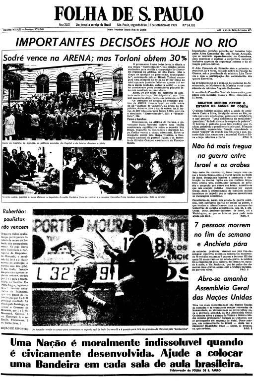 Primeira página da Folha de S.Paulo de 15 de setembro de 1969