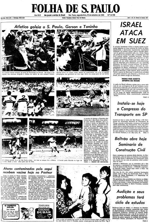 Primeira página da Folha de S.Paulo de 22 de setembro de 1969