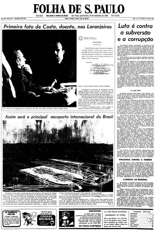 Primeira página da Folha de S.Paulo de 24 de setembro de 1969