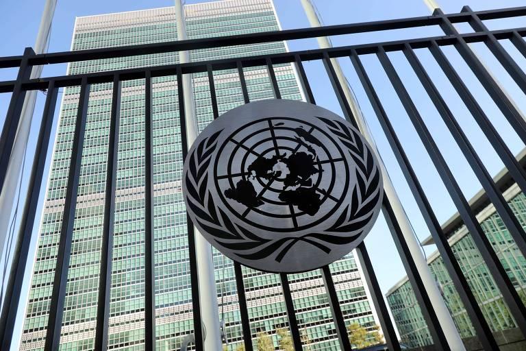 Sede da ONU em Manhattan, Nova York