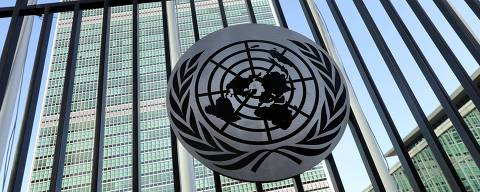 NEW YORK, NEW YORK - SEPTEMBER 19: The United Nations (UN) headquarters stands in Manhattan on September 19, 2019 in New York City. A man living in New Jersey has been indicted on charges that he supported the Islamist militant group Hezbollah by scouting possible targets for an attack in the New York area. The suspect, Alexei Saab of Morristown, has been indicted in federal court for scouting locations in the city and sending information back to Lebanon. Locations include the United Nations, Times Square, the Empire State Building and various other locations.   Spencer Platt/Getty Images/AFP