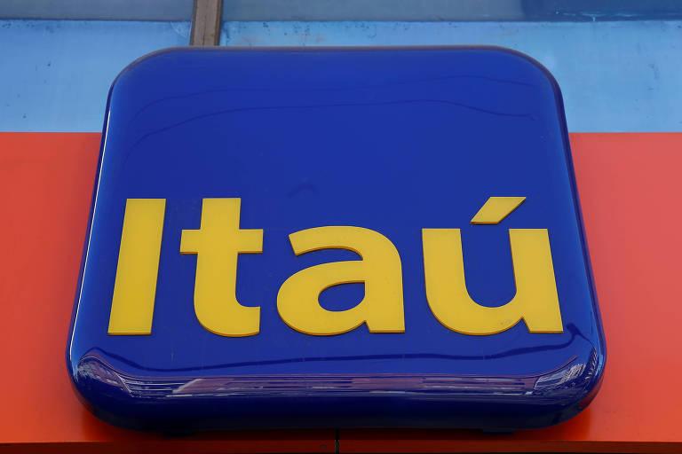 Logo do Itaú