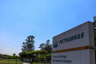 The main entrance to Revap refinery controlled by Brazilian state oil company Petrobras, is seen in Sao Jose dos Campos