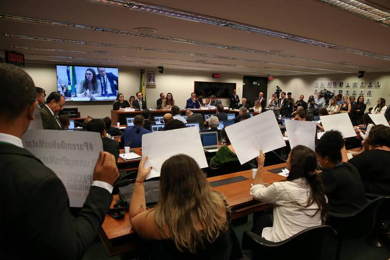Reunião do grupo de trabalho da Câmara dos Deputados que avalia o projeto anticrime
