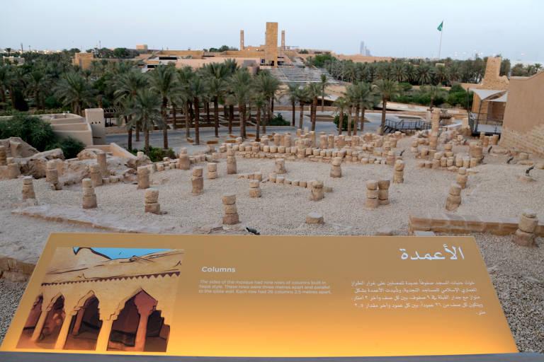 Ruínas de cidade antiga
