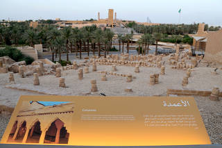 A renovated place of interest at the historic city of Diriyah, a UNESCO World Heritage Site, is pictured in Riyadh
