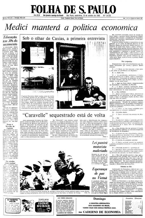 Primeira página da Folha de S.Paulo de 10 de outubro de 1969