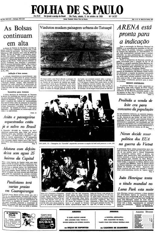 Primeira página da Folha de S.Paulo de 11 de outubro de 1969