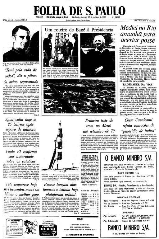 Primeira página da Folha de S.Paulo de 12 de outubro de 1969