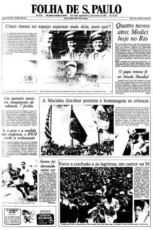 Primeira página da Folha de S.Paulo de 13 de outubro de 1969
