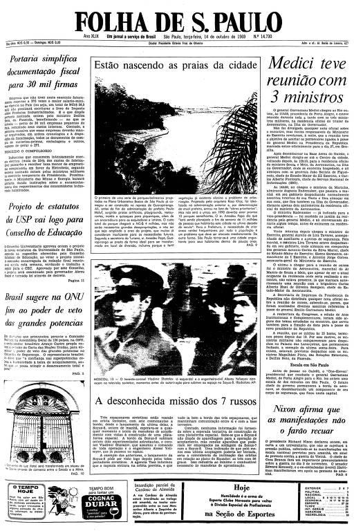 Primeira página da Folha de S.Paulo de 14 de outubro de 1969