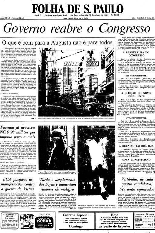 Primeira página da Folha de S.Paulo de 16 de outubro de 1969