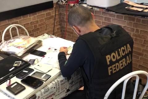 TCU vai investigar se força-tarefa usou equipamentos de grampo no Paraná