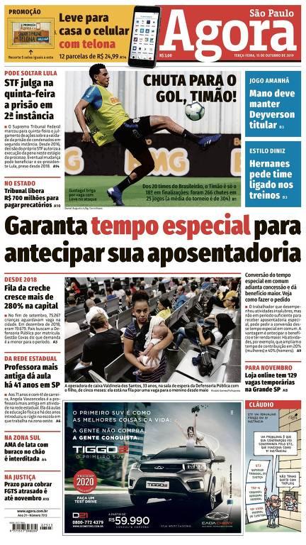 Capas do Agora em outubro de 2019
