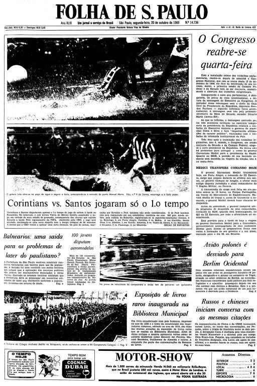 Primeira página da Folha de S.Paulo de 20 de outubro de 1969