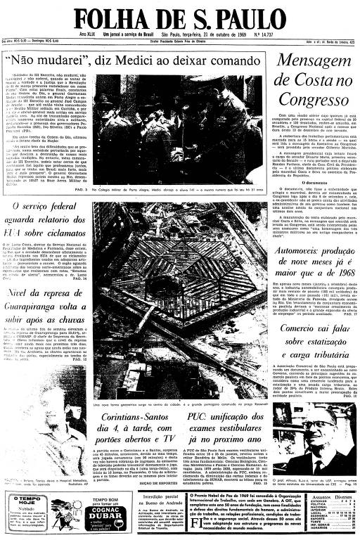 Primeira página da Folha de S.Paulo de 21 de outubro de 1969