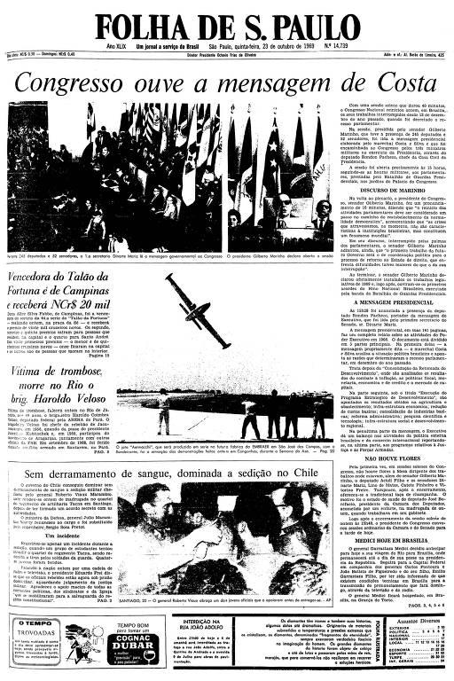 Primeira página da Folha de S.Paulo de 23 de outubro de 1969