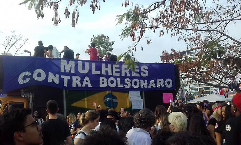 Fotografias de Janaina Reis retiradas de mostra em Guarulhos