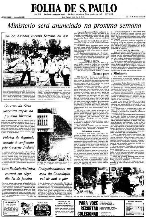 Primeira página da Folha de S.Paulo de 24 de outubro de 1969