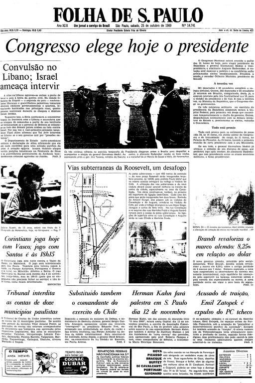 Primeira página da Folha de S.Paulo de 25 de outubro de 1969