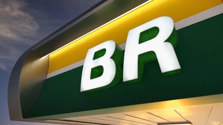 Na foto, o logo de um dos postos da Petrobras