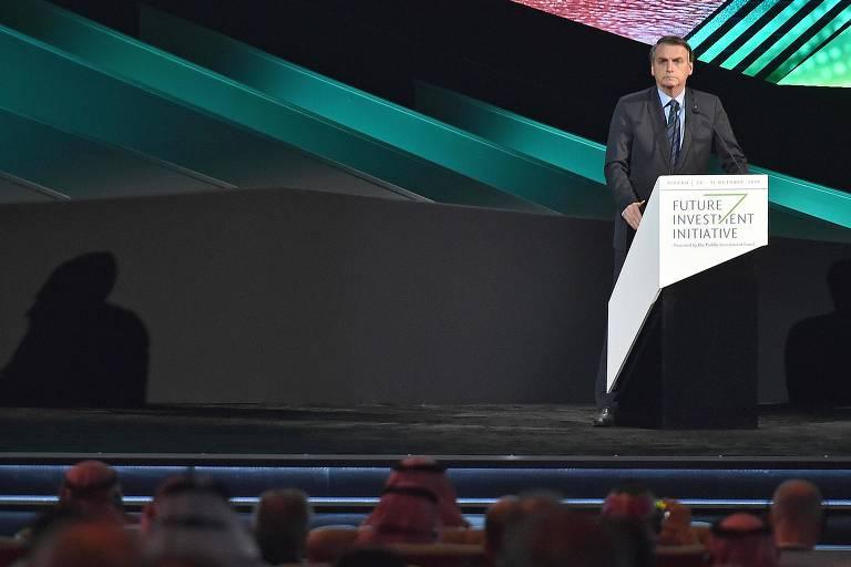 Bolsonaro discursa em conferência na Arábia Saudita, veja fotos de hoje