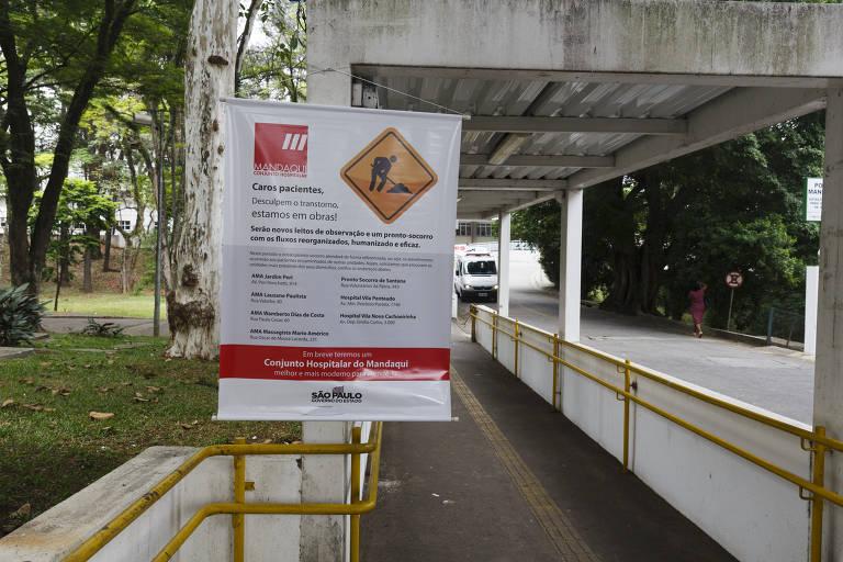 Pronto-socorro do Mandaqui ficará fechado por seis meses