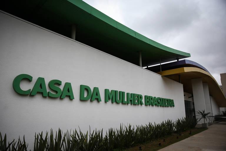 Fachada da Casa da Mulher Brasileira