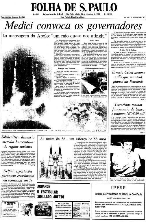 Primeira página da Folha de S.Paulo de 15 de novembro de 1969