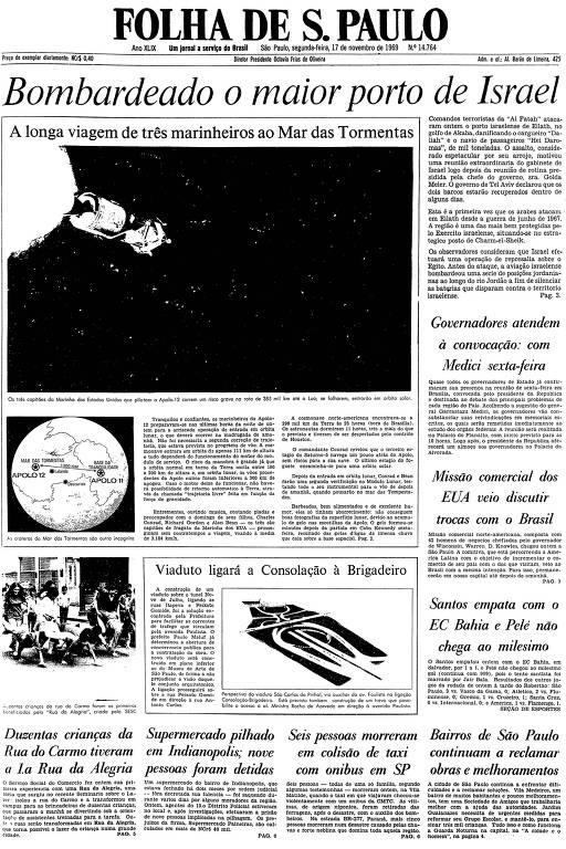 Primeira página da Folha de S.Paulo de 17 de novembro de 1969