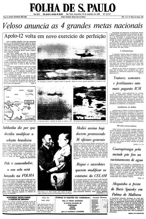Primeira página da Folha de S.Paulo de 25 de novembro de 1969