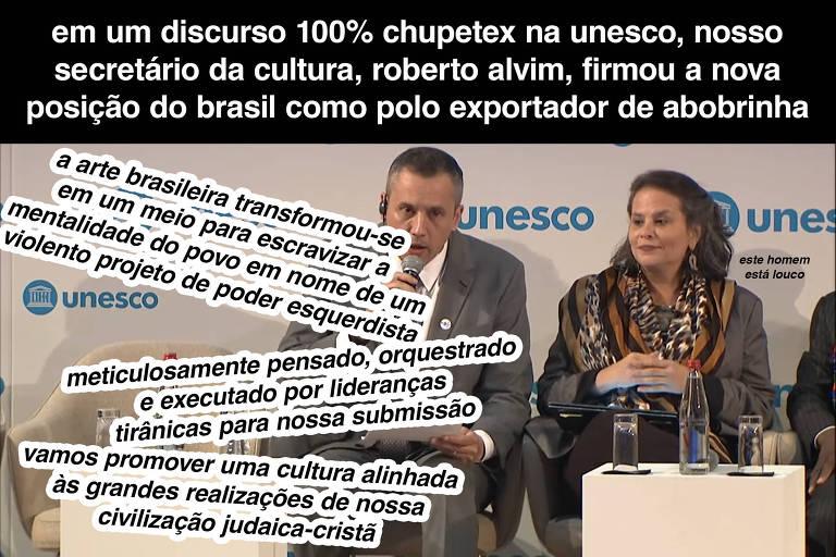 Exportação de abobrinha leva Brasil a superávit recorde na balança demencial