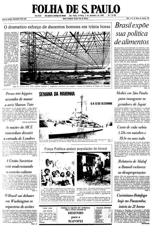 Primeira página da Folha de S.Paulo de 3 de dezembro de 1969