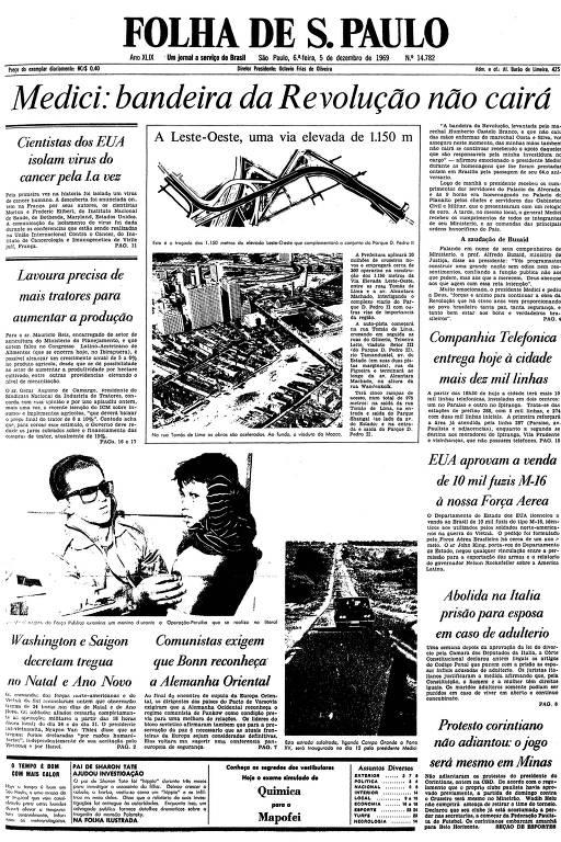 Primeira página da Folha de S.Paulo de 5 de dezembro de 1969