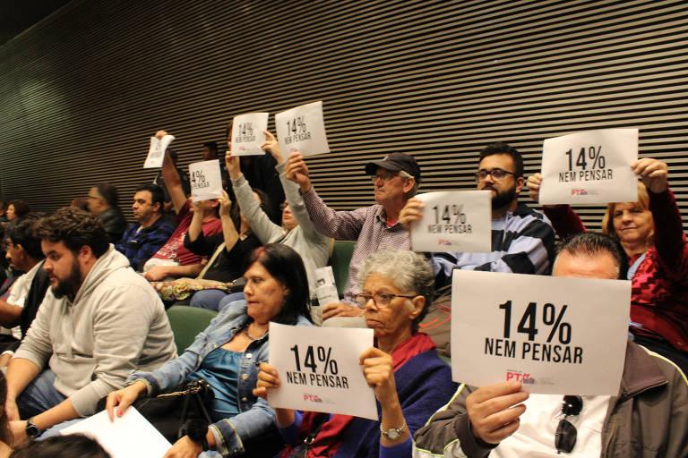 Reforma da Previdência estadual em São Paulo