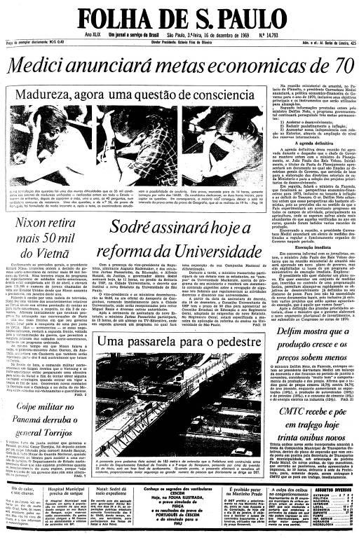 Primeira página da Folha de S.Paulo de 16 de dezembro de 1969