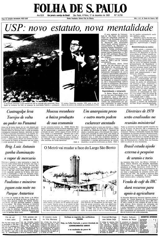 Primeira página da Folha de S.Paulo de 17 de dezembro de 1969